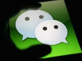 微信又双叒叕更新朋友圈升级 看到第4个不淡定了