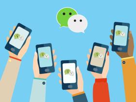 微信发布新版本:微信群收款、邀请好友需群主确认功能上线!