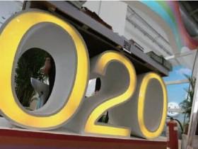 遵循三大法则 传统企业做O2O没那么难
