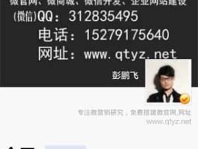 """【干货】微信朋友圈营销无广告推广技巧之""""无声胜有声"""""""