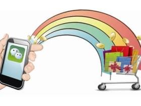 企业微信内容的十二大来源