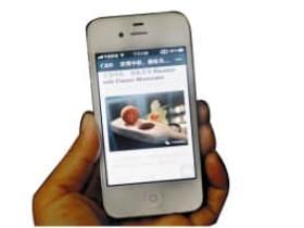 网上卖月饼未成主流 线上买月饼热闹但微信支付少