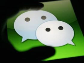 怎样考核企业微信运营效果?