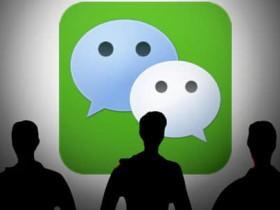 企业微信公众推广的10个简易技巧