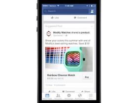 """Facebook增加""""Buy""""按钮,直接在消息流广告里实现商品购买"""