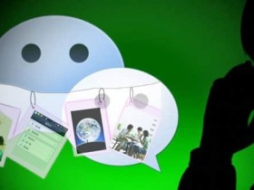 """微信朋友圈代购有""""走私""""之嫌?适度监管有必要"""
