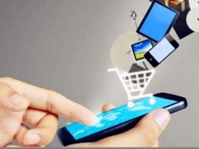 微信小店更新 开发者可快速开店