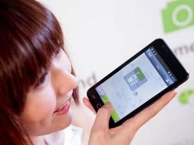 微信营销初级策划方案