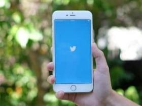 社交网络Twitter开始试水自动播放视频广告