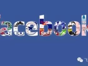 怎样善用Facebook提升产品海外竞争力
