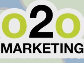 O2O是营销方式非商业模式?