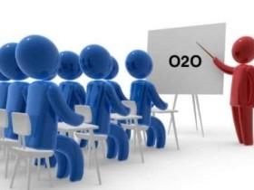 当下O2O创业可供参考12个方向