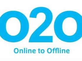 O2O是什么?我们一层一层剥开它