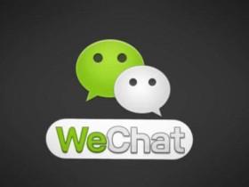 解读微信朋友圈策略调整的重要目的