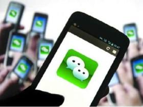 如何在小企业运营一个微信公众平台。
