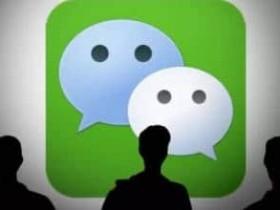 明天起,个人在朋友圈、微博转发广告将担责